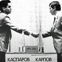 Karpov és Kaszparov: a Szovjetunió és Oroszország küzdelme