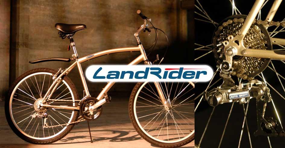 landrider-ng-1.jpg