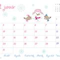 Nyomtatható januári naptár