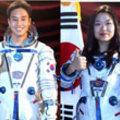 Dél-Korea beindítja önálló űrprogramját