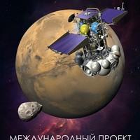 Fobosz-Grunt és a szép új orosz jövő