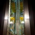 Nap képe: Vega, az európai kisrakéta