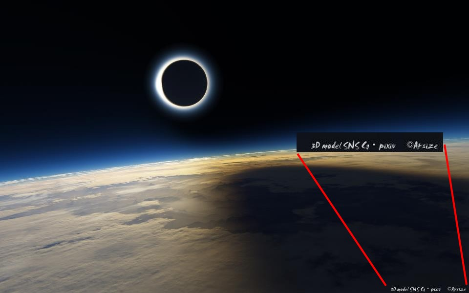 fake_eclipse_1337612868.jpg_960x600