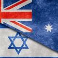 Izraeli-ausztrál együttműködés a hadiiparban
