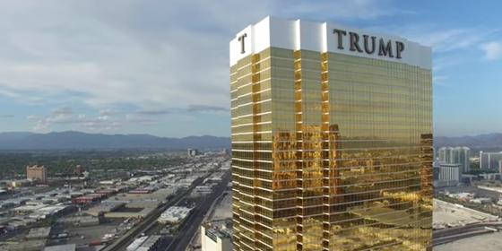 trump_tower1_1.jpg
