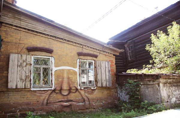 nikita-nomerz-street-art-6.jpg