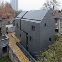 Kínai fakocka betonból - Igen, családi ház...