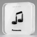 Panasonic csomagolás iPod stílben