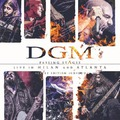DGM: Passing Stages – Live In Milan And Atlanta 2CD+DVD (2017)