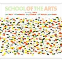 School Of The Arts (2007) - In memoriam T Lavitz (1956-2010)