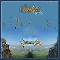 Kaipa: Sattyg (2014)
