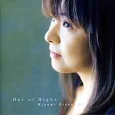 Kiyomi Otaka: Out Of Sight (2001)