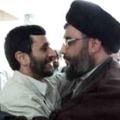 Irán partjait a Földközi-tenger mossa?