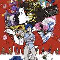 13 év után jön Masaaki Yuasa második egészestés filmje