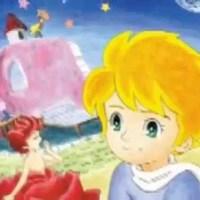 Animációs változatok 'A kis herceg' témára