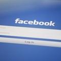 A Facebook mobilcég lett