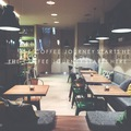 DRÚJHULLÁM: MY GREEN CUP A POZSONYIN (My Green Cup Café in 13th district of Budapest)