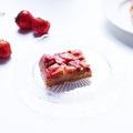 DRKONYHART: EPRES-REBARBARÁS BORÍTOTT SÜTI (Strawberry-rhubarb cake)