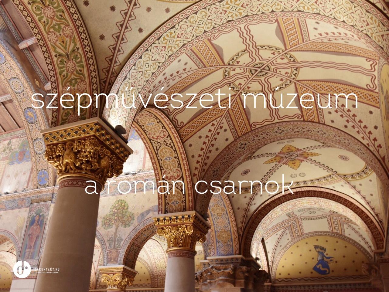 drkuktart_szepmuveszetimuzeum_romancsarnok01.JPG
