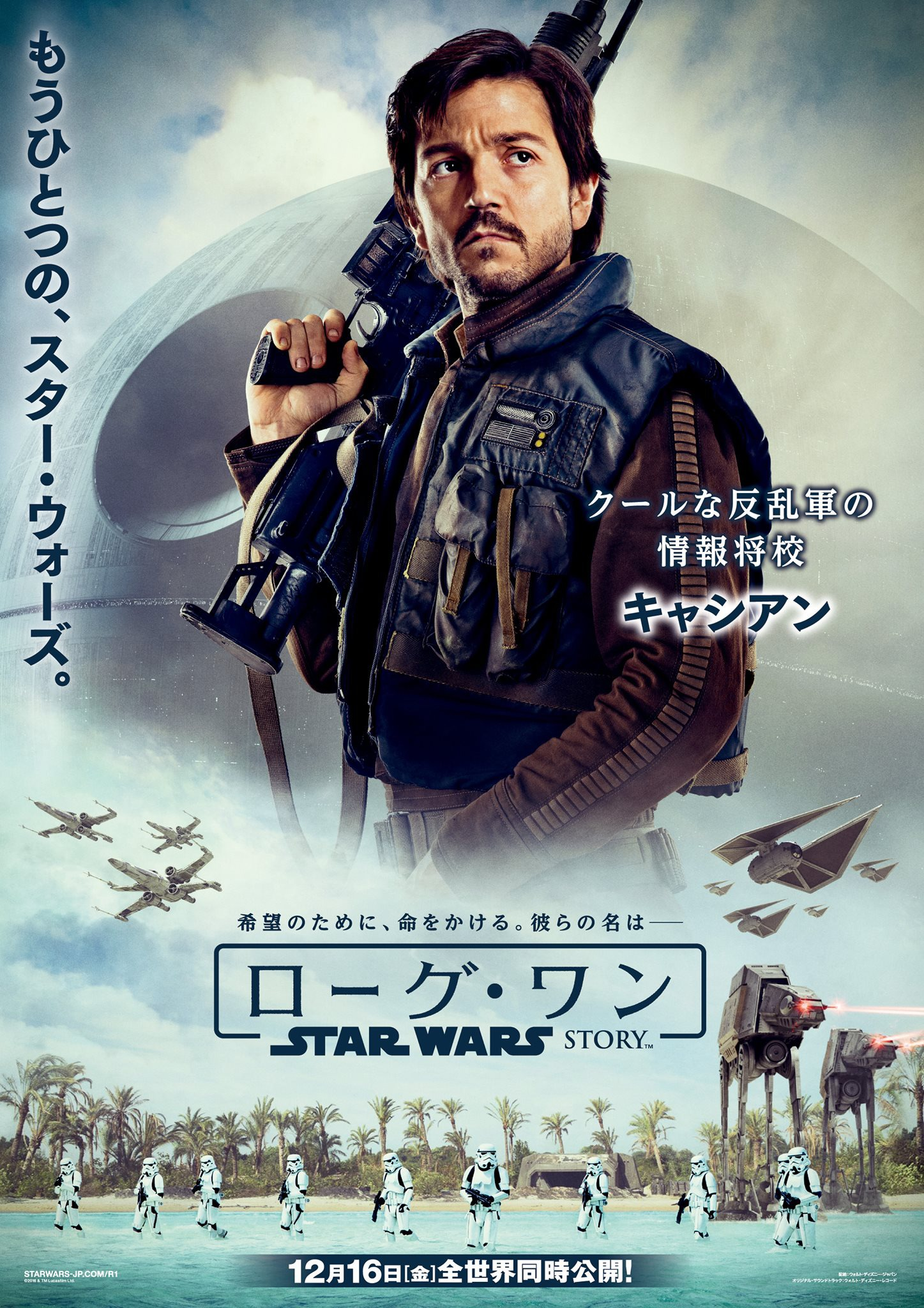 rogueone_p21.png