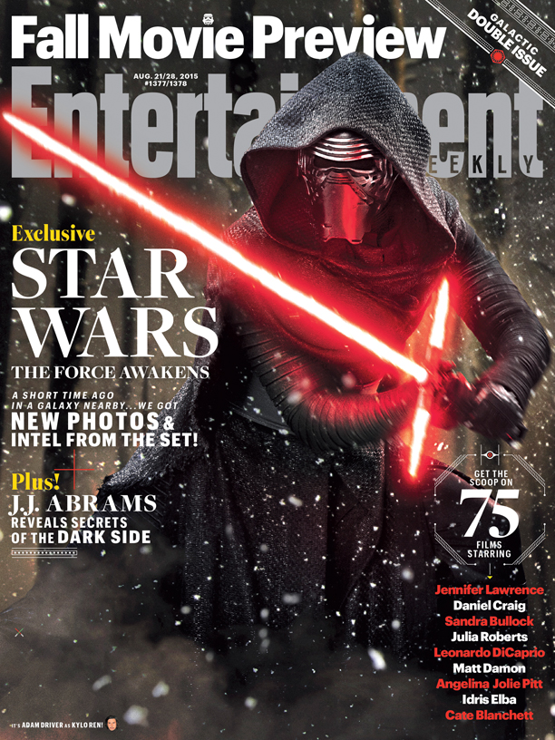 sw7_ew_cover_2015aug.png
