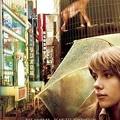 Sofia Coppola: Elveszett jelentés - Lost in Translation
