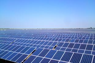 Íme Svájc legnagyobb tetőre épített naperőműve
