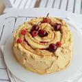 Máshogy csíkos: Karamellhabos tortaspirál
