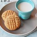 Puha keksz: Mogyorós-banános tallér