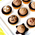 Álmaimban Amerika visszainteget: Tejcsokoládés cupcake