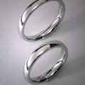 Platina karikagyűrű