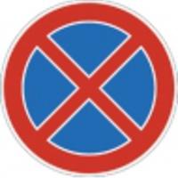 Megállási tilalom a Szilágyi Erzsébet Gimnázium előtt