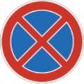 Ismét jelezzük: Megállási tilalom, módosított útvonalon közlekedő autóbuszok hétfőn!