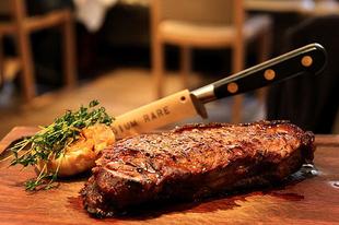 Minden, amit a steakről tudni kell