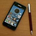 Megfelelt – Samsung Galaxy S II