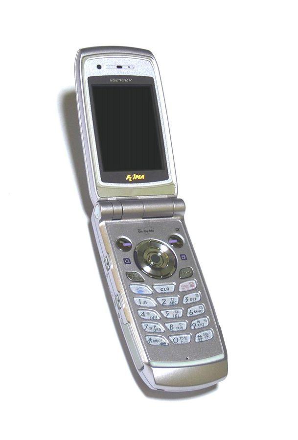 kagylotelefon.jpg