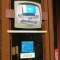 TV műsor ala Mo