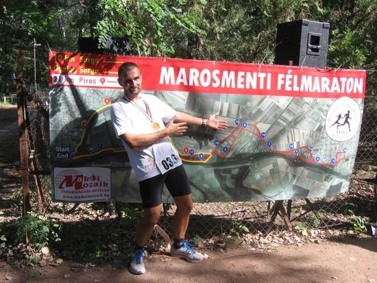 2012Marosmenti1.jpg