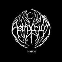 Aethyrium - MMXVI (demo)