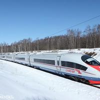 Nagysebességű vasúti hírcsokor