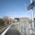 Könnyűszerkezetes vasúti peron