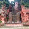 A leshani óriás Buddha-szobor