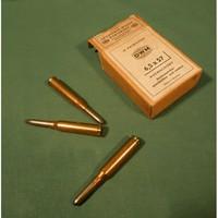 Kívánatos kaliberek - 6,5x57 Mauser