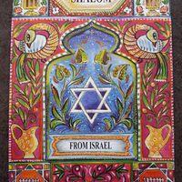 Izrael, szeretlek!