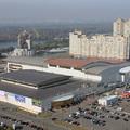 Kijev rendezi a 2017-es Eurovíziós Dalversenyt