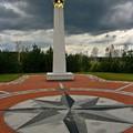 Az éneklő forradalomtól az énekes Anthony Kiedisig – litván gyorstalpaló