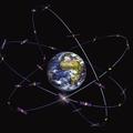 """Adja meg a pontos Galileo-koordinátákat"""