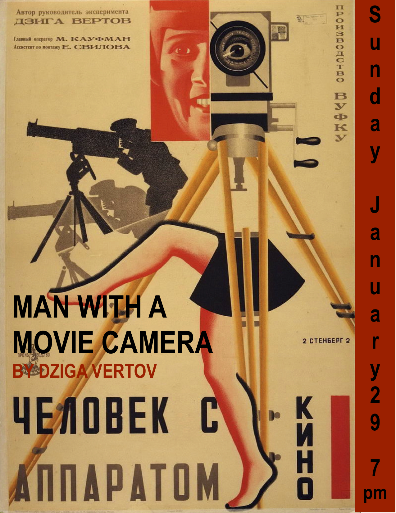 pman-with-a-movie-camera-january-29.jpg