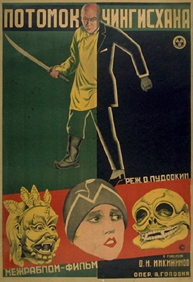 poster1928_potomok_chingis-khana_tempestad_sobre_asia_rus_02.jpg