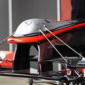 Mi ez a McLarenen?